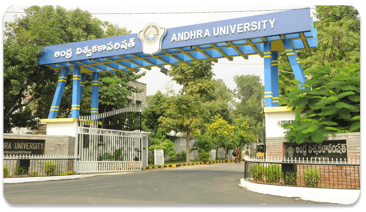 Andhra University Entrance Arch