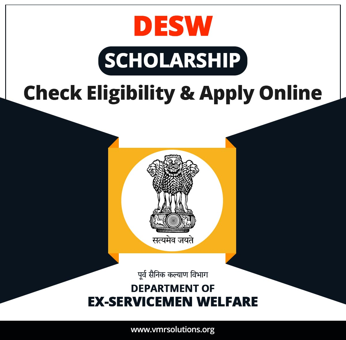 DESW_Scholarship.png
