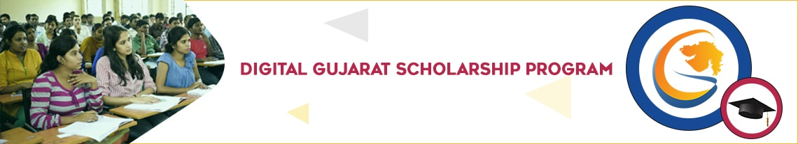 Digital Gujarat Scholarship - Apply Online